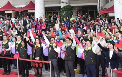 Changhua government to establish green energy power company