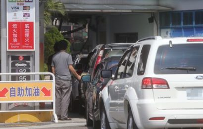Domestic fuel prices to rise as int'l crude oil prices hike