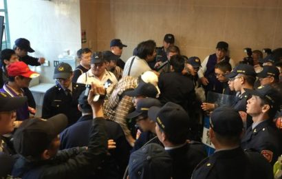 Protesters disrupt first regional seminar on pension reform